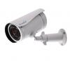 GEOVISION GV-UBLC1301 :: Cloud IP камера, 720p, Ultra Bullet, 2.80 мм, WDR, 10 m IR, вандалоустойчива, за външен монтаж, YouTube Live стрийминг