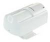 CHUANGO PIR957W :: Безжичен PIR датчик за външен монтаж, за безжична връзка с централа CG-5
