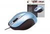 Trust 14831 :: Оптична мини-мишка, High Precision, MI-2800P